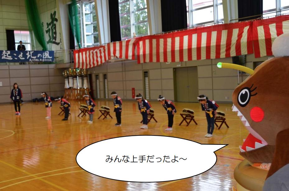 風間浦消防団観閲式